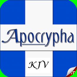 King James Bible- Apocrypha