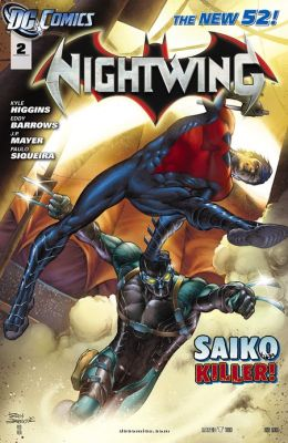 Nightwing #2 (2011- ) (NOOK Comics with Zoom View)