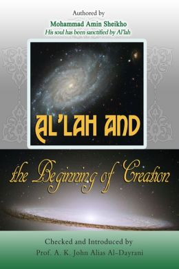 Al'lah and the Beginning of Creation