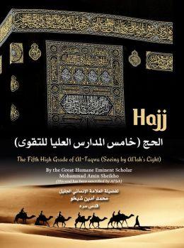 Pilgrimage alhj