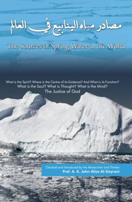 The Sources of Spring Water in the World msadr myah alynaby fy alalm