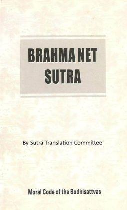 Brahma Net Sutra