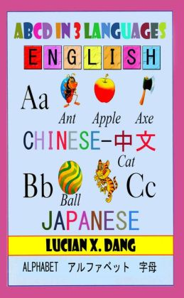 ABCD 3 languages for children
