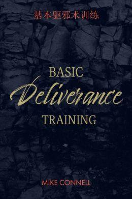 Basic Deliverance Training ji benqu xie shuxun lian