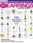 Book Cover Image. Title: Bead Style's 365 Earrings you can make! 2013, Author: Kalmbach Publishing Co