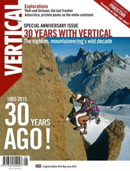 Vertical Magazine - English edition