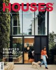 Book Cover Image. Title: Houses, Author: Architecture Media Pty Ltd