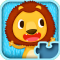 Wildlife Jigsaw Puzzles 123 - Fun Learning Puzzle Game for Kids