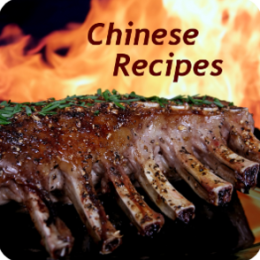The 300 Best Chinese Recipes