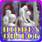 Museum Adventure Hidden Objects