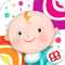 Toddler Sound 123 - Flashcards for baby to touch and play