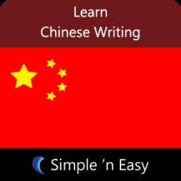Learn Chinese Writing by WAGmob
