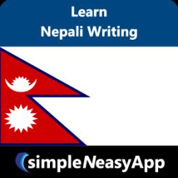 Learn Nepali Writing by WAGmob