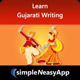 Learn Gujarati Writing - simpleNeasyApp by WAGmob