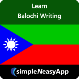 Learn Balochi Writing - simpleNeasyApp by WAGmob