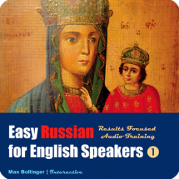 Easy Russian Audio Training App Vol 1