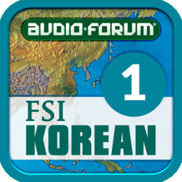 FSI: Korean Basic Course Vol. 1 (Level 1) - by Audio-Forum / Foreign Service Institute