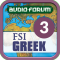 FSI: Greek Basic Course Vol. 3 (Level 3) - by Audio-Forum / Foreign Service Institute