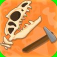 Product Image. Title: Paleontologist 3D