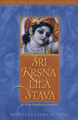 Sri Krsna-lila-stava