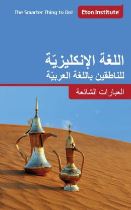 English for Arabic Speakers Phrasebook