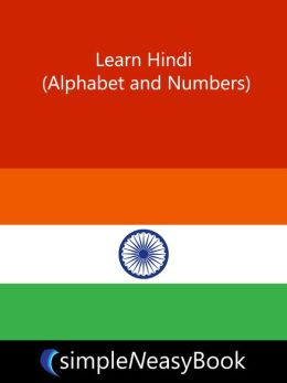 Learn Hindi (Alphabet and Numbers)-simpleNeasyBook