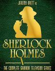 Video/DVD. Title: Sherlock Holmes: Complete Series