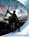 Video/DVD. Title: The Great Raid