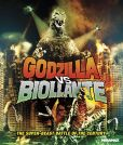 Video/DVD. Title: Godzilla vs. Biollante