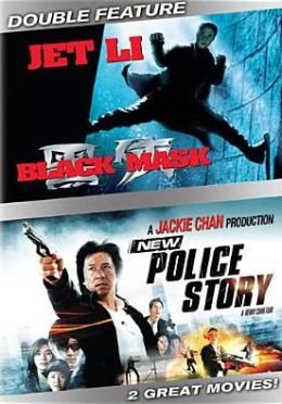 Black Mask (1997) / New Police Story