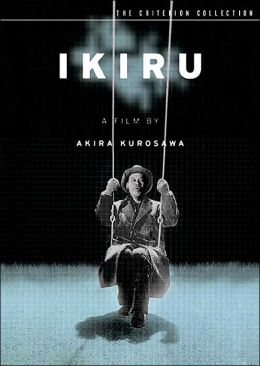 Ikiru