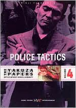 Yakuza Papers 4: Police Tactics