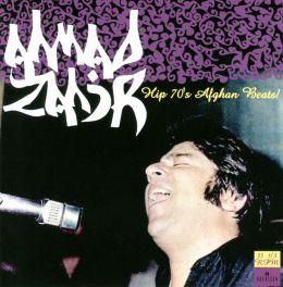 Hip 70s Afghan Beats!