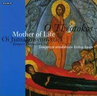 O Theotokos, Mother of Life