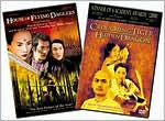 House of Flying Daggers/Crouching Tiger, Hidden Dragon