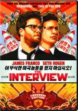 Video/DVD. Title: The Interview