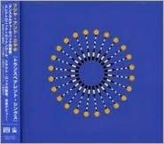 Transparent Things [Japan Bonus Tracks]
