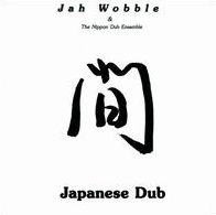 The 30 Hertz Series, Vol. 31: Japanese Dub