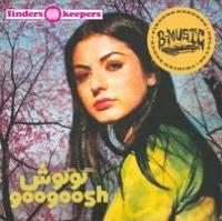 Googoosh