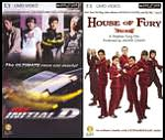 Initial d / House of Fury