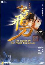 Legend of the Flying Swordsman