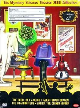 Mystery Science Theater 3000 - Collection 12