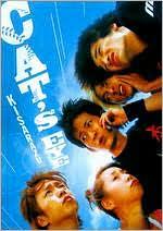 Kisarazu Cats Eye: The Movie
