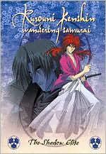 Rurouni Kenshin 3: Shadow Elite
