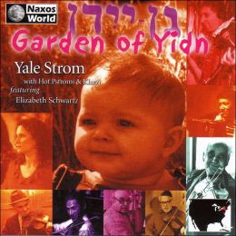 Garden of Yidn