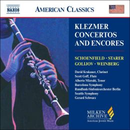 Milken Archive: Klezmer Concertos And Encores