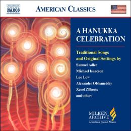 Milken Archive: A Hanukka Celebration