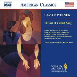 Lazar Weiner: The Art of Yiddish Song
