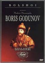 Boris Gudunov: The Bolshoi Ballet