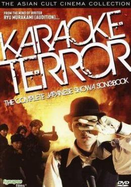 Karaoke Terror: The Complete Japanese Showa Songbook